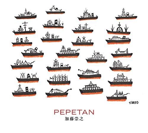 PEPETAN