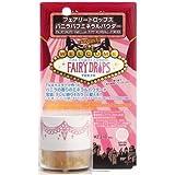 Fairy Drops - Vanilla Powder Sparkle - Make Up