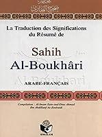 sahih Al-Boukhârî