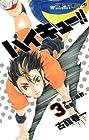 ハイキュー!! 第3巻 2012年10月04日発売