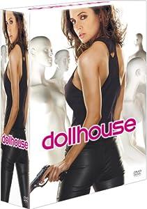 ドールハウス DVDコレクターズBOX