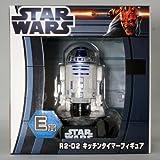 新品 タイトー くじ本舗 STAR WARS スター・ウォーズ E賞 R2-D2 キッチンタイマーフィギュア 単品
