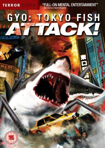GYO: Tokyo Fish Attack [DVD] [Reino Unido]