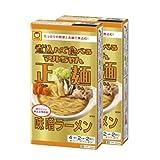 マルちゃん 煮込んで食べる正麺味噌ラーメン (2人前×2個)×2箱