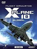 イーフロンティア フライトシミュレータ X プレイン 10 日本語版