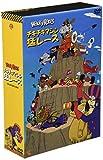 チキチキマシン猛レース コレクターズボックス [DVD]