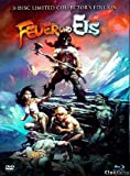 echange, troc Fire And Ice - Limited Edition (+DVD) [Blu-ray] [Import allemand]