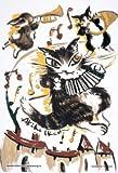 パズルプチライト わちふぃーるど 99スモールピース 音楽隊 99-288 (10×14.7cm、対応パネル:プチ専用)