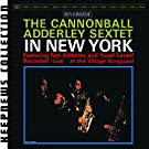 Sextet in New York (Keepnews Collection)