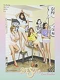 2ndミニアルバム - Love Emotion(韓国盤)