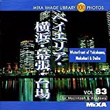 MIXA IMAGE LIBRARY Vol.83 ベイエリア・横浜・幕張・台場