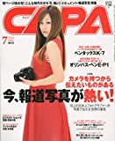CAPA (キャパ) 2009年 07月号 [雑誌]