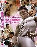 淫乱 DEKAMARA エクスタシー [DVD]