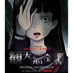 �ϓV�Y��� ORIGINAL SOUNDTRACK