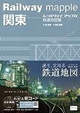 関東 鉄道地図帳 (レールウェイマップル) (Railway mapple)
