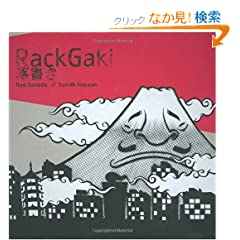 Rackgaki: Japanese Graffiti (with DVD)