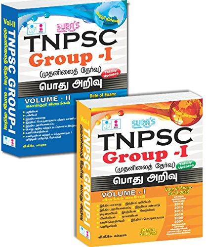 TNSPC Group 1 Preliminary Exam GK General Knowledge Book