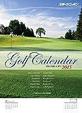 スポニチゴルフ 2015カレンダー
