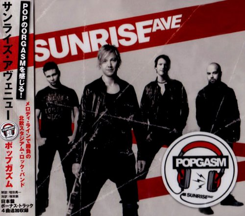 Sunrise Avenue - Dream Like A Child Lyrics - Zortam Music