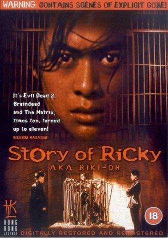 Riki-Oh: The Story of Ricky [DVD] [Import]