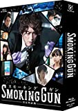 SMOKING GUN ~決定的証拠~ Blu-ray BOX[Blu-ray/ブルーレイ]