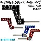 シマノ ワカサギマチック クイック角度チェンジャー UG KC-020P (ワカサギ アダプター) レッド
