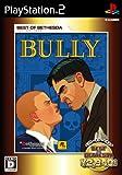 Best of Bethesda: BULLY(ブリー)
