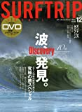 SURFTRIP JOURNAL (サーフトリップジャーナル) 2009年 12月号 [雑誌]