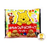 Coffee Cookies - Japan koala Coffee Biscuit / (Coffee Au Lait Flavor)