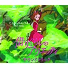 Kari-gurashi no Arrietty