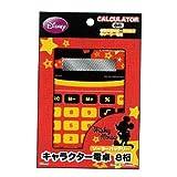 [ Disney ] Mickey calculator