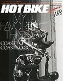 HOT BIKE Japan (ホットバイク・ジャパン) 2011年 03月号 [雑誌]