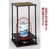 染付山水 細水指 桃峰 【木】 茶道 茶器 抹茶