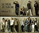 Special Single-Marry U-(DVD付)