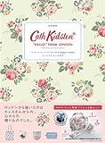 "Cath Kidston ""HELLO!""FROM LONDON 『キャス・キッドソンへようこそ』 2010 spring∑mer (e-MOOK)"