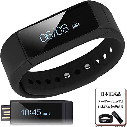 日本正規代理店I5 Plus スマートウォッチ ( 活動量計 / 歩数計 / 時計 / 消費 カロリー / 睡眠 / 走行 距離 / 遠隔 カメラ / リマインダー / 生活防水 / リストバンド ) OLED Bluetooth 4.0 / スマホ / iphone / アンドロイド / Samsung / アプリ 日本語対応 (ブラック)