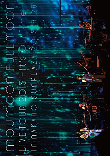 moumoon FULLMOON LIVE TOUR 2015 ~It's Our Time~ IN NAKANO SUNPLAZA 2015.9.28(BD) [Blu-ray]