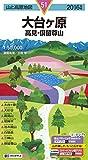 山と高原地図 大台ヶ原 高見・倶留尊山 2016 (登山地図 | マップル)