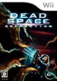 echange, troc Dead Space Extraction[Import Japonais]