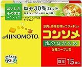 味の素 味の素KKコンソメ(塩分ひかえめ)固形 15個入×4個