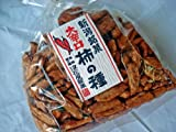 柿の種巾着(大辛口)