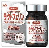 森永乳業 ラクトフェリン(180粒入)