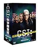 CSI:科学捜査班 シーズン12 コンプリートDVD BOX-2