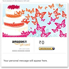 Wedding Butterflies - E-mail Amazon.co.in Gift Card