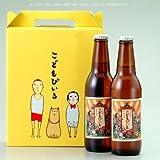 こどもびぃる (3本組) ノンアルコール 飲料 友桝飲料