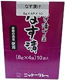 ニットーリレー あさ漬けの素 なす漬 8g×4袋×10個