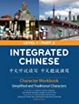 Integrated Chinese, Level 1 Part 2 Ch...