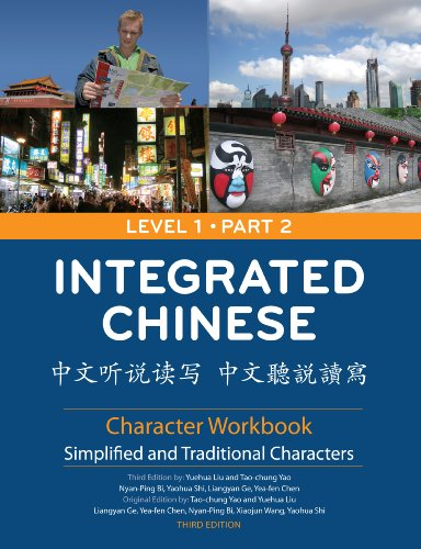 Integrated Chinese: Level 1, Part 2 Character Workbook...