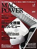 MACPOWER 2010 Vol.1 (アスキームック)