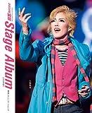 2008年宝塚Stage Album 2009年発行 (タカラヅカMOOK)
